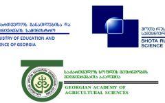 International Scientific Conference.  25-26-27  October,   2017